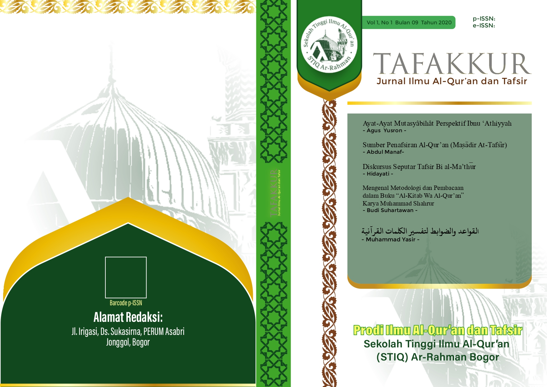 View Vol. 1 No. 1 (2020): TAFAKKUR : Jurnal Ilmu al-Qur'an dan Tafsir