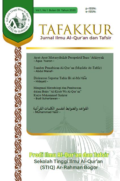 Cover Tafakkur